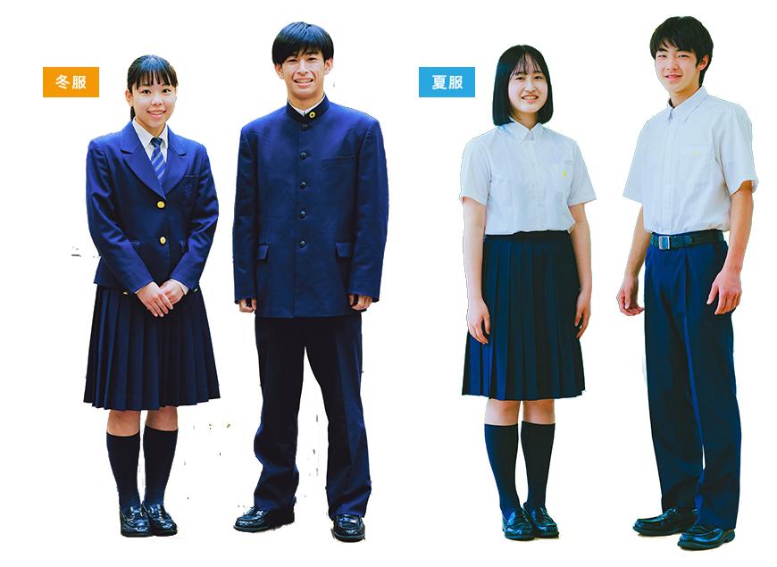 札幌日本大学中学校 受験